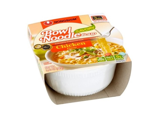 Noogshin Noodle Soup Chicken